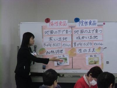 http://www.okazaki-iryo.jp/topics/7d0e2685eef510c7a4e32ace42e51491f10af098.JPG
