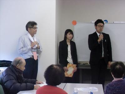 http://www.okazaki-iryo.jp/topics/89f6df958d54604dd17c2d4c042ecff187662802.JPG