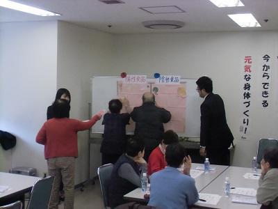 http://www.okazaki-iryo.jp/topics/8fa6bbc6f09e990303baf84092230f06d462508d.JPG