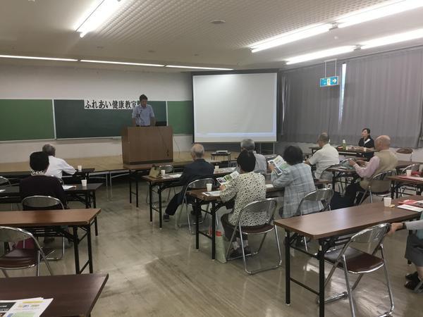 健康教室4.JPG
